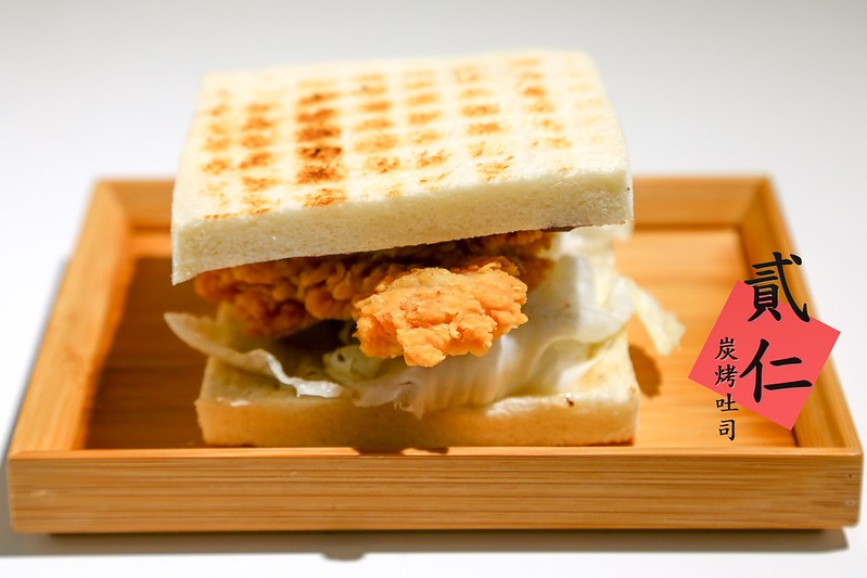 炭烤吐司販売,甜點︱下午茶︱早午餐,貳仁 @陳小可的吃喝玩樂