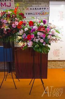Shiritsu Ebisu Chugaku Tobidase Zen10 Hall Tour 2015 ~Wakku Waku Haru Balloon GoGo~