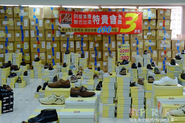 嘉義特賣會,皮爾卡登特賣,血拼,血拼買物,運動用品特賣,阿瘦皮鞋特賣 @強生與小吠的Hyper人蔘~
