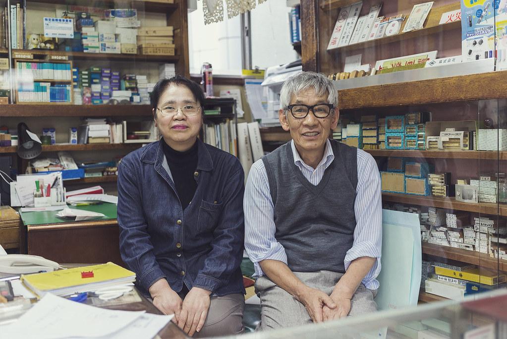 Tanzawa Kansuke