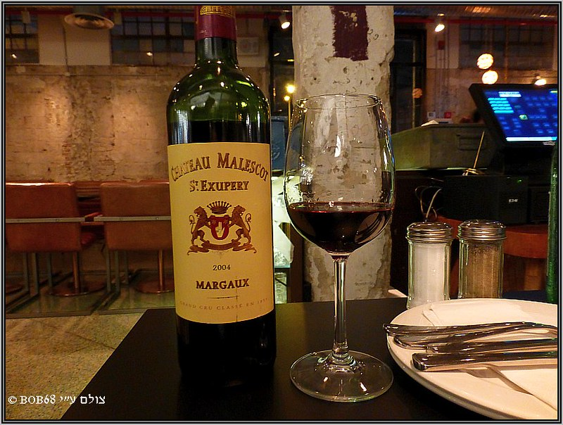 Chateau Malescot St. Exupery Margaux 2004