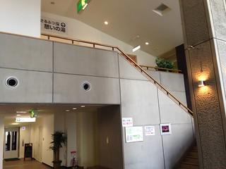 hokkaido-saruhutsu-ikoinoyu-inside
