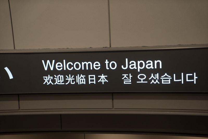 Tokyo-Kyoto-Osaka-2015