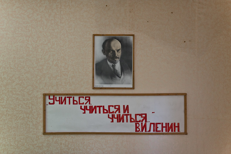 Lukashenko's old school