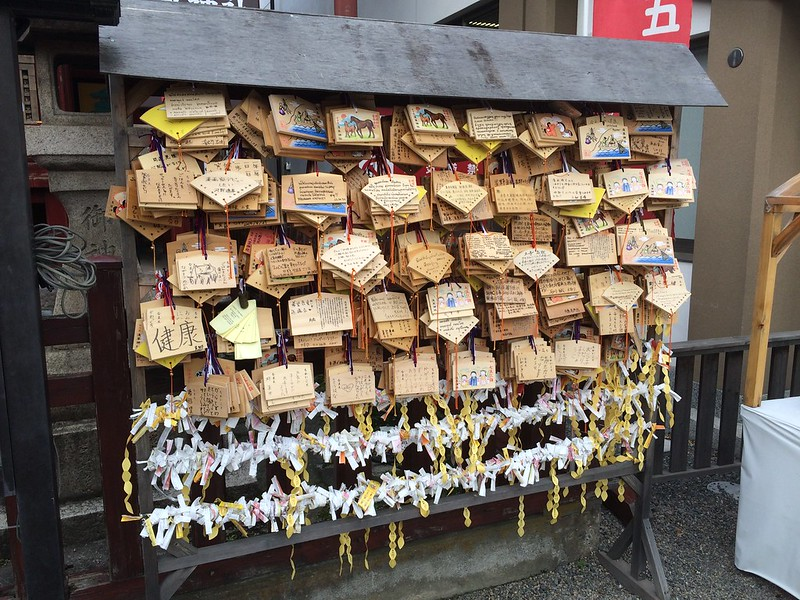Ema plaques at Asakusa Shrine.