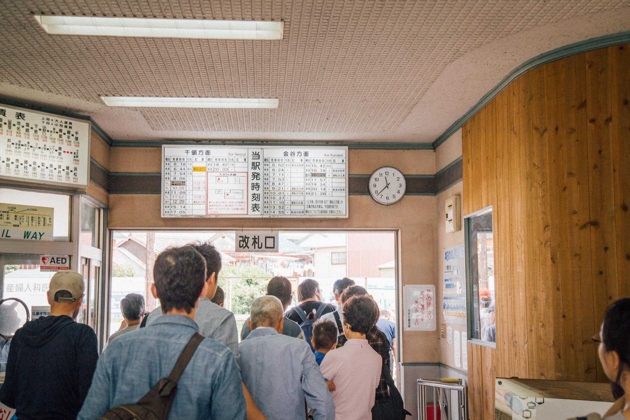 2014-09-26 大井川鉄道 009