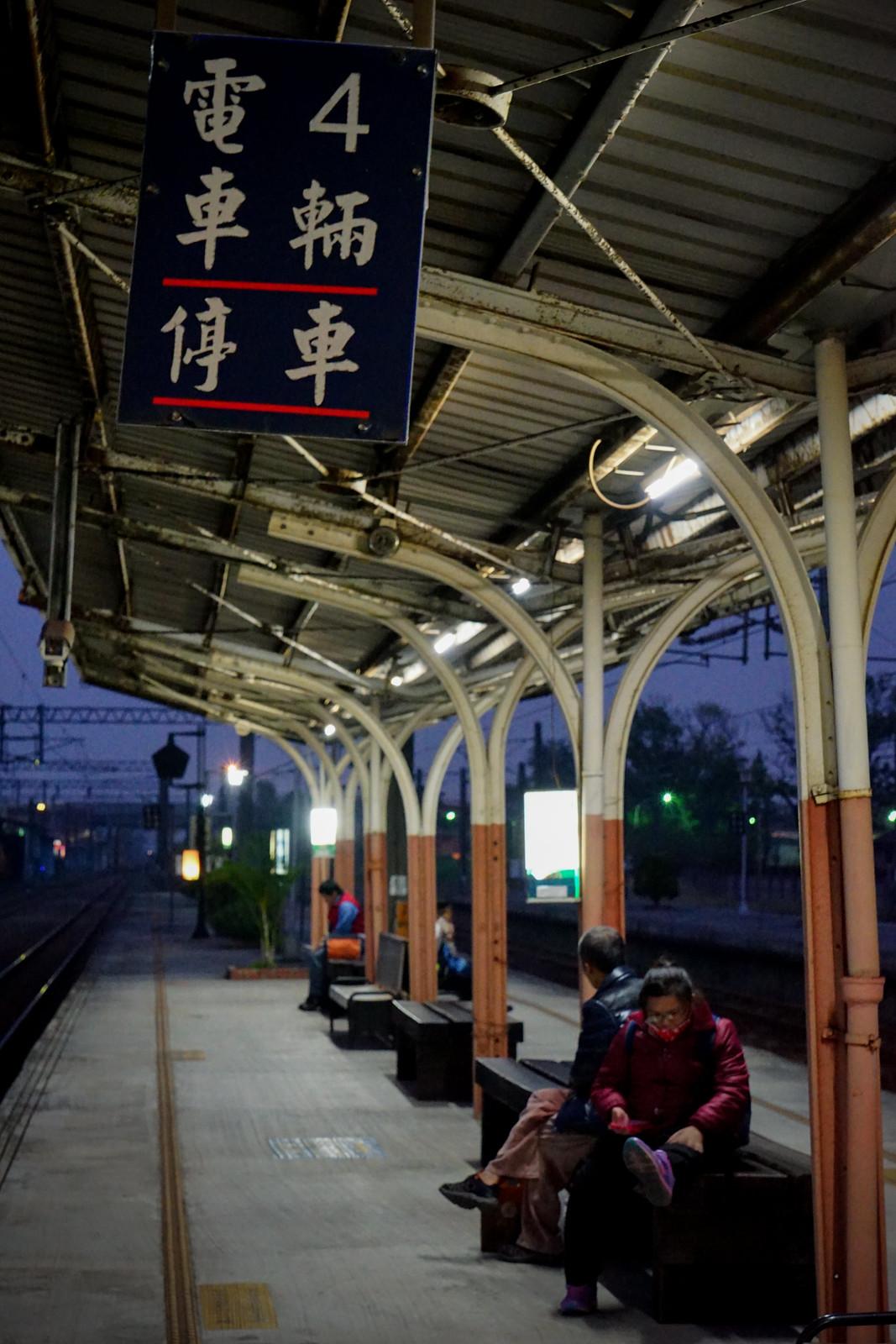 Longtian Station, Taiwan