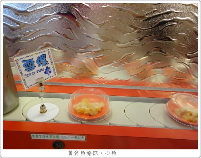 【台北大同】帝一火鍋/寧夏夜市/石頭火鍋/迴轉涮涮鍋吃到飽 @魚樂分享誌