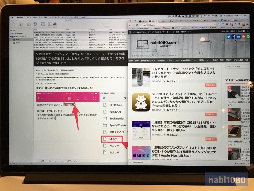 15インチ MacBook Pro最高解像度01