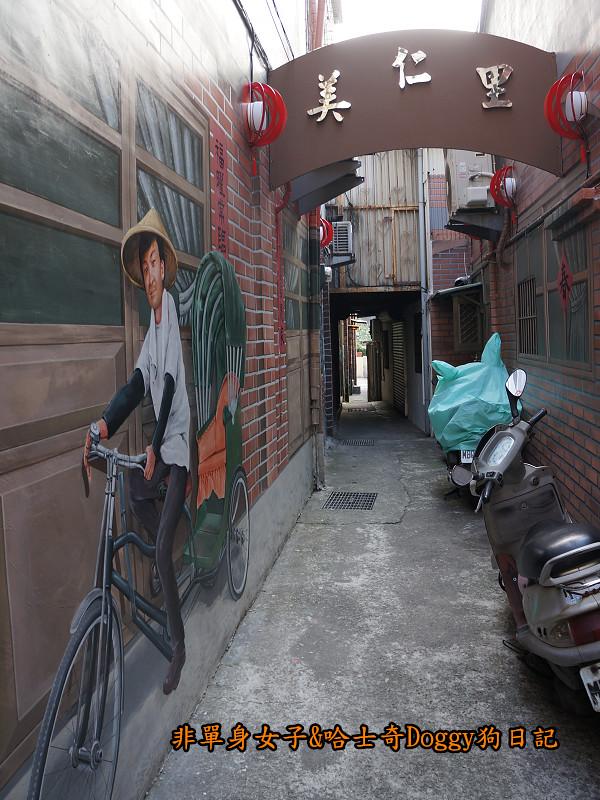 台中沙鹿美仁里彩繪巷24