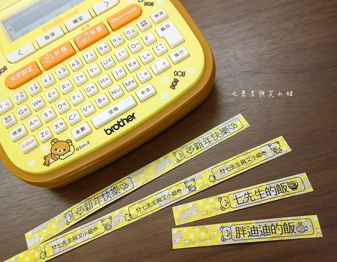 27 拉拉熊標籤機 Rilakkuma P-touch