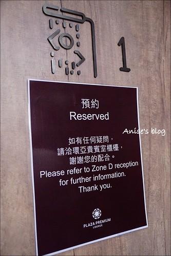 免費機場貴賓室環亞機場貴賓室021