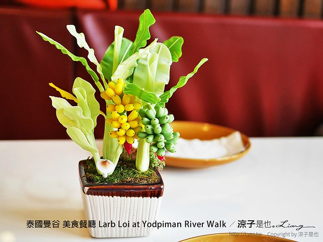 泰國曼谷 美食餐廳 Larb Loi at Yodpiman River Walk 1