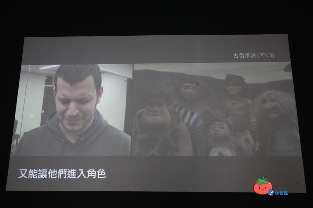士林科教館 展覽推薦 夢工廠動畫特展