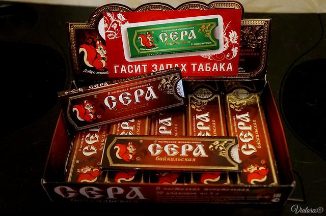 Gifts from Baikal. Cedar resin