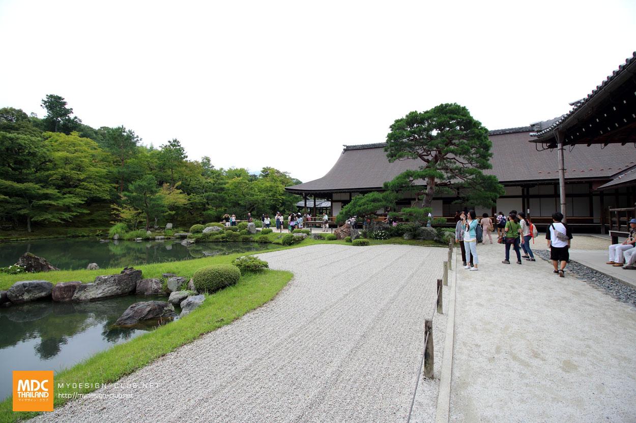 MDC-Japan2015-1186