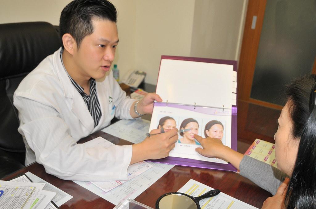 眼袋、淚溝怎消除?台北采醫漾麗診所談眼袋整型手術 (3)