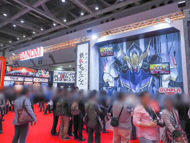 All Japan Model Hobby Show 2015 A1_001