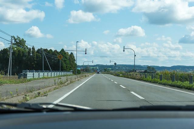 Naganuma town