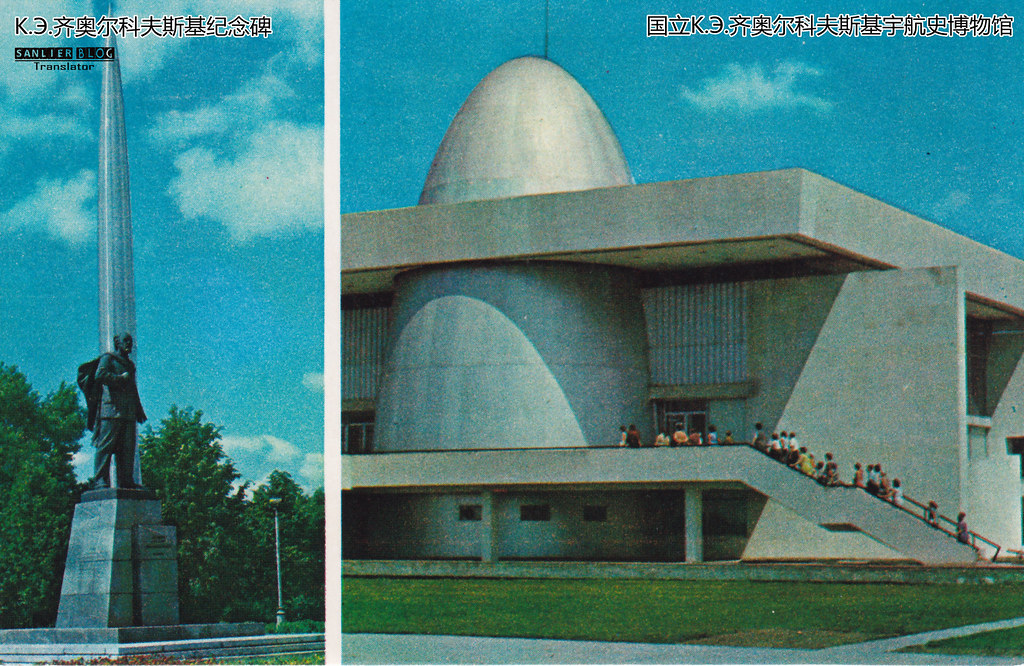 1970-1980年代卡卢加64