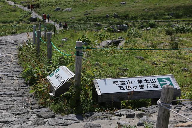 2014-09-06_00319_立山剱岳.jpg