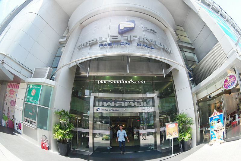 platinum mall fish eye entrance