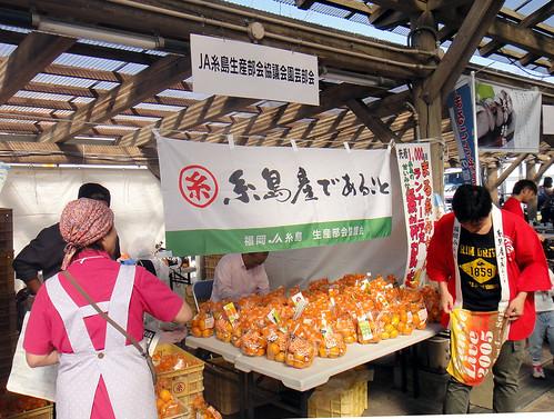 fukuoka-omotenashi6