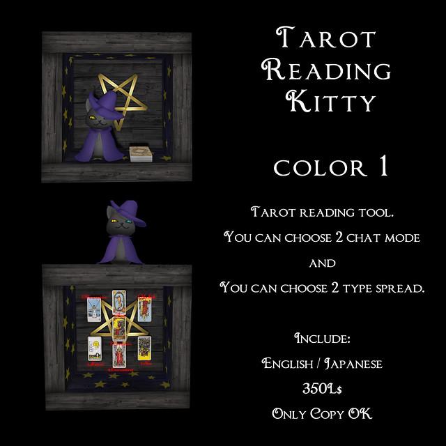 *NAMINOKE* TAROT READING KITTY