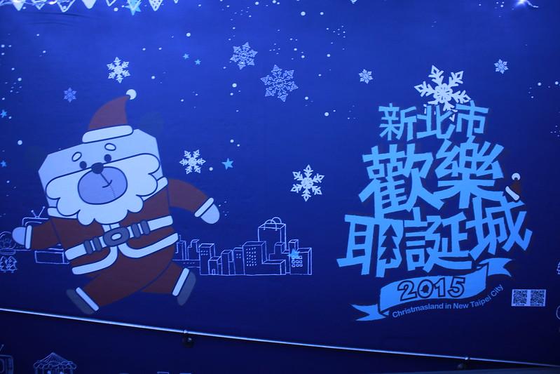 新北歡樂耶誕成-17度C隨拍 (11)