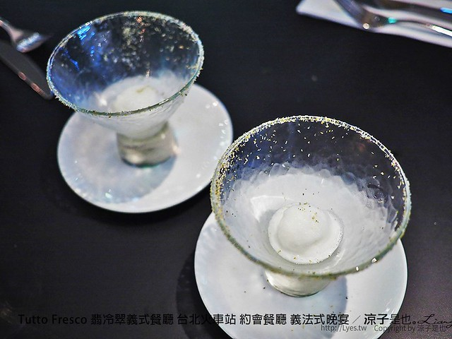 Tutto Fresco 翡冷翠義式餐廳 台北火車站 約會餐廳 義法式晚宴 35