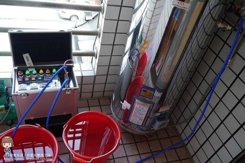 2016 Sunny家高週波洗水管記事