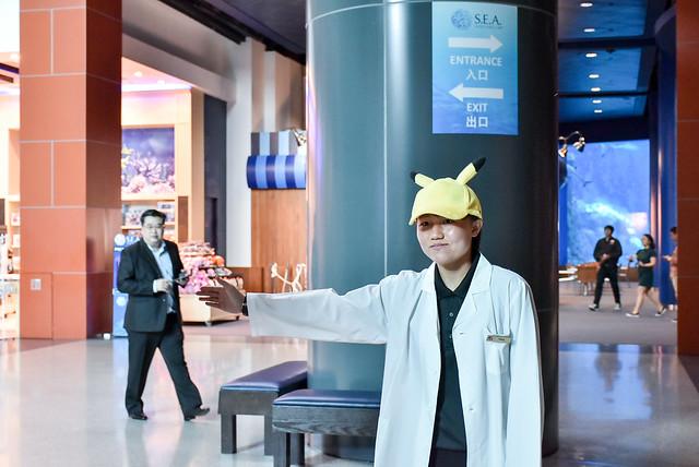 Pokemon Research Centre-4