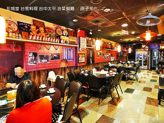 彭城堂 台客料理 台中太平 合菜餐廳 1