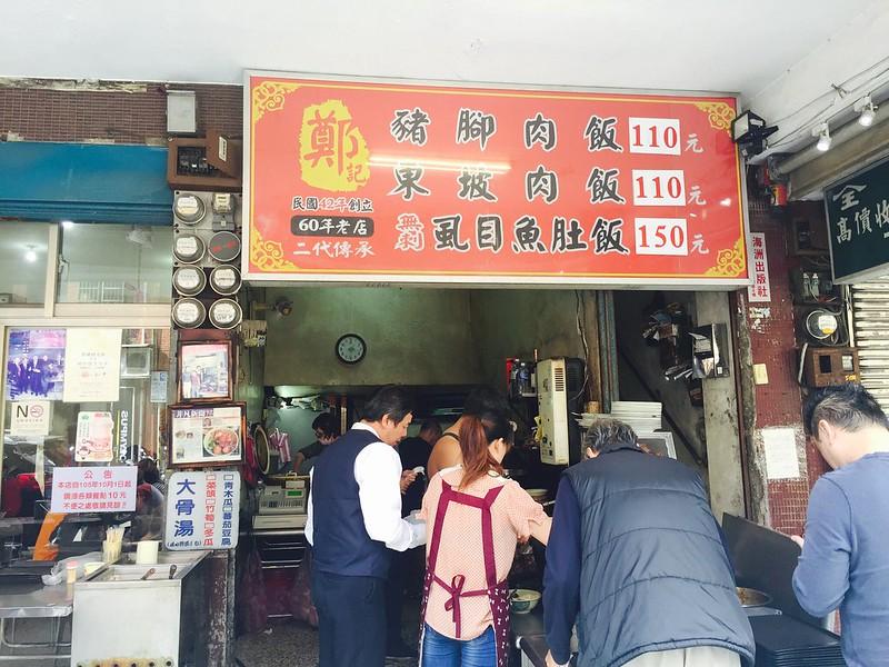 台北 (16)