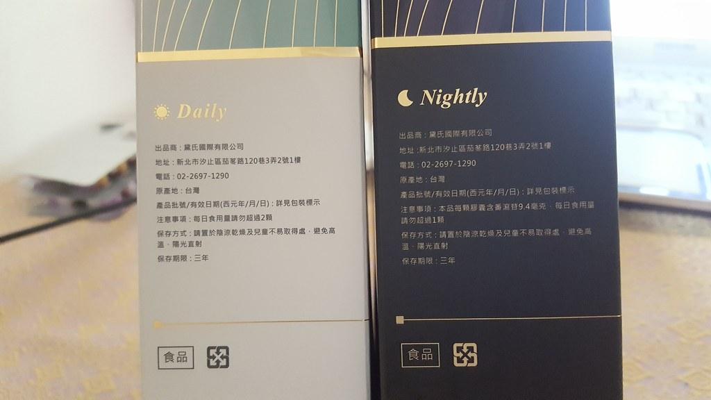 日夜 (4)