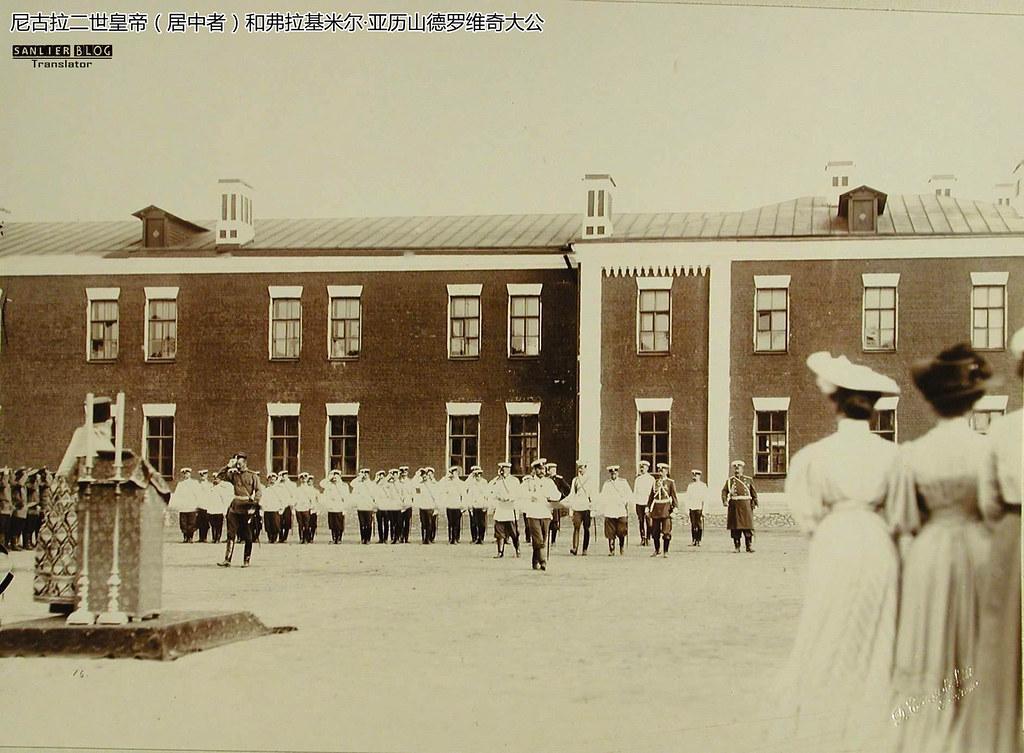 1905年尼古拉二世检阅炮兵旅03