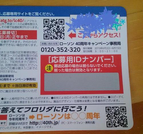 2015-09-07_04-30-22