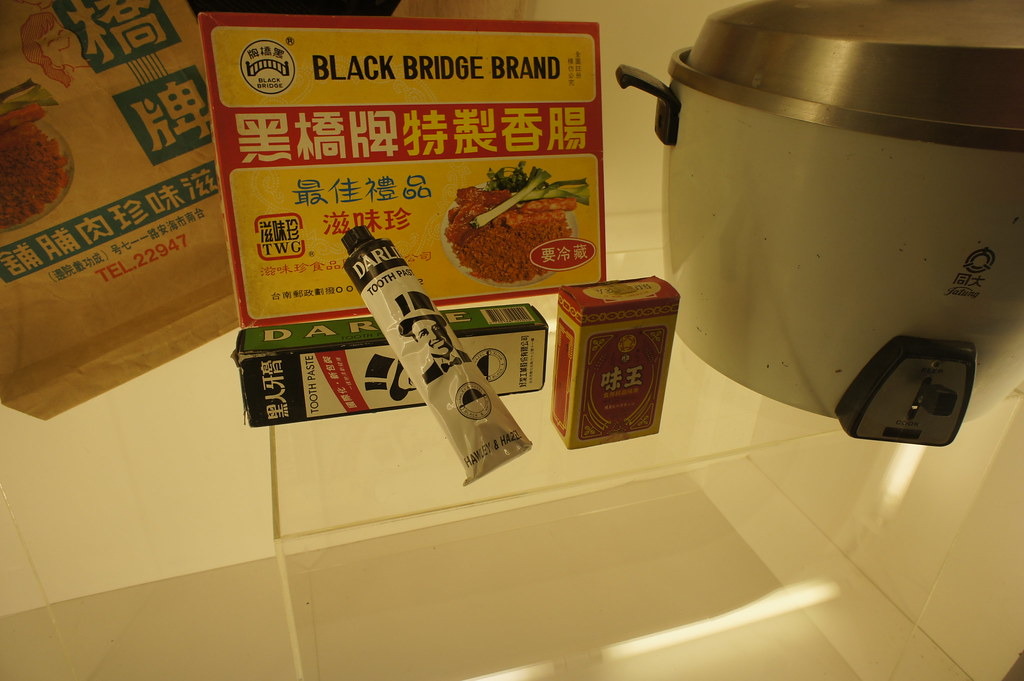 台南黑橋牌香腸博物館 (15)