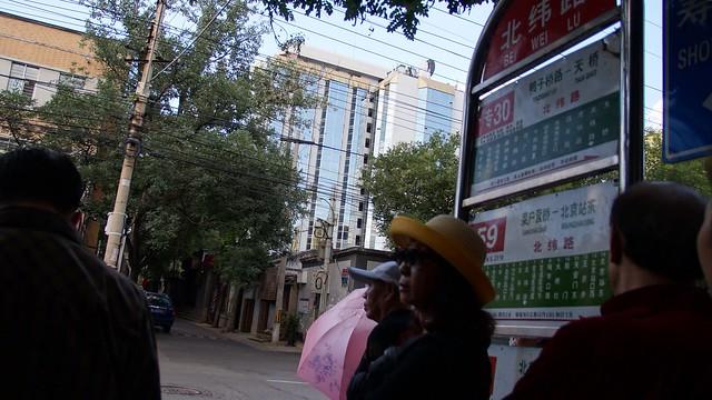 2015.9.11_beijing
