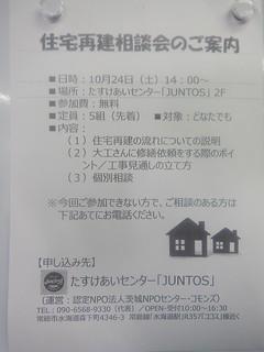 DSCN7676