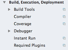Build, Execution, Deployment