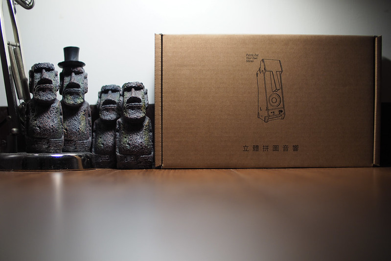 Moai 摩艾喇叭|Stereo Puzzle