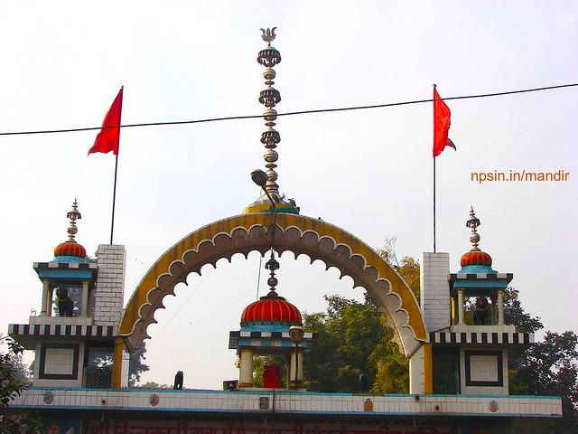 Shikhar of Main Entry Gate