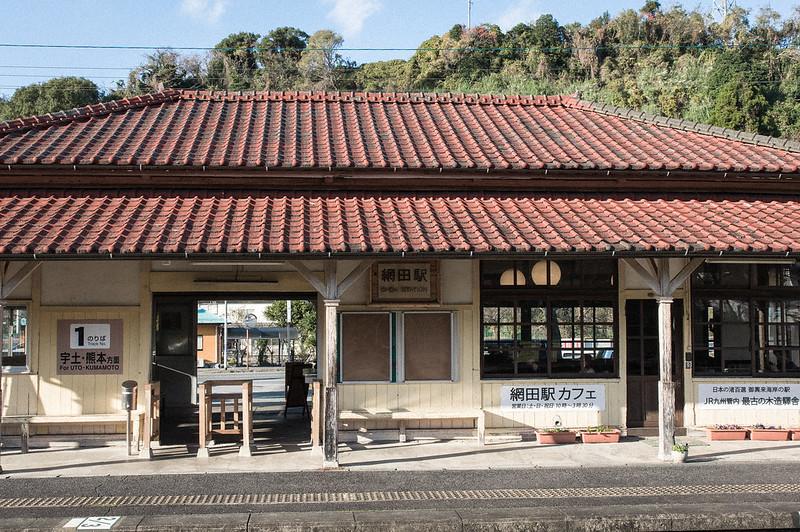 ohda station