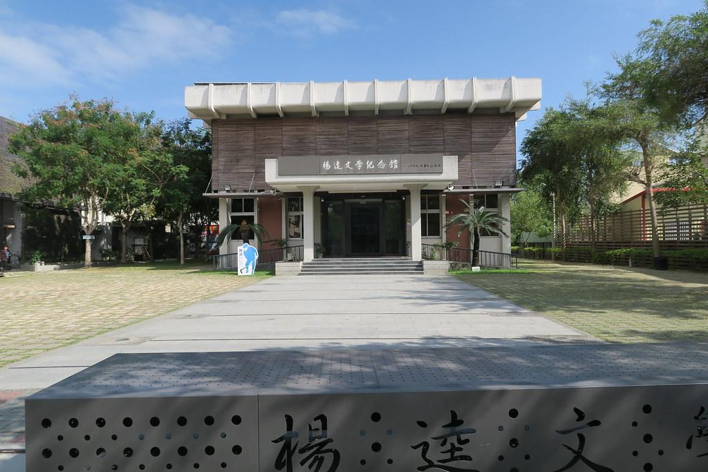 台南市新化區新化老街 (57)