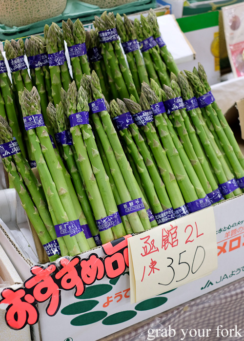 Green asparagus bunches at Hakodate Morning Market, Japan