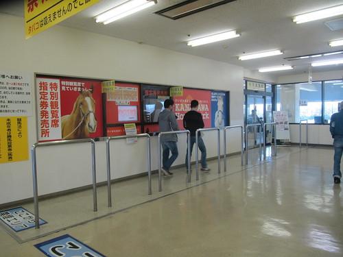 金沢競馬場の指定席入口