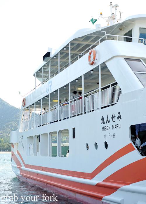 JR Misen Maru ferry to Miyajima from Miyajimaguchi ferry