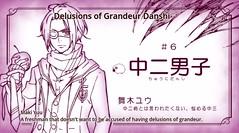 Makura no danshi 06 - 03