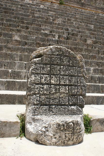 Header of stelae